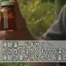 【JK レイプ動画】田舎の女子校生が犠牲に・・・睡眠薬を使った卑劣な犯行!
